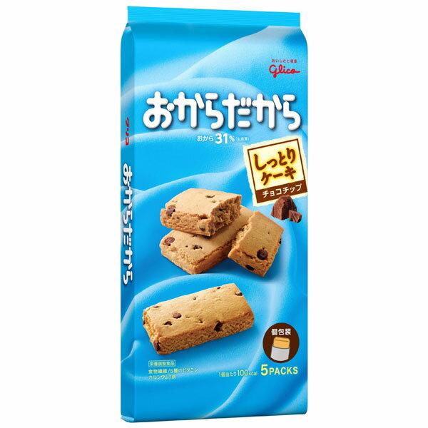 (本州送料無料) 江崎グリコ おからだから チョコチップ (6×2)12入.