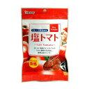 (本州) アイファクトリー 塩トマト 1