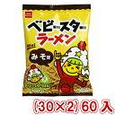 (本州一部送料無料) おやつカンパニー ベビースターラーメンミニ みそ味 (30×2)60入 (Y10)