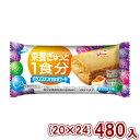 (本州一部送料無料) 江崎グリコ バランスオンminiケーキ ケーキチーズケーキ (20×24)480入 (Y12)。