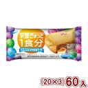 (本州一部送料無料) 江崎グリコ バランスオンminiケーキ ケーキチーズケーキ (20×3)60入 (Y80)。