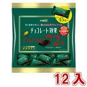 (本州一部送料無料) 明治 チョコレート効果カカオ72%大袋 12入 #。