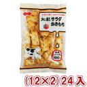 ショッピング餅 (本州送料無料) 北越 北越サラダかきもち(12×2)24入 (Y12)