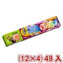 ショッピングマグネット (本州一部送料無料)味覚糖 ぷっちょワールドミニオン マグネットクリップ(12×4)48入 (Y60)