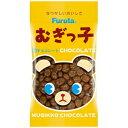 (本州送料無料) フルタ むぎっこチョコレート (20×12)240入 (ケース販売)