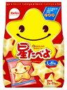 (本州送料無料) 栗山米菓 星たべよ 12入