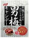 ノーベル男梅キャンデー6入