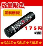 【本州!】ロッテ ブラックブラックタブレット(10×2)20入【smtb-k】【ky】