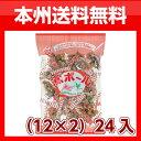 (本州送料無料)植垣米菓 119g 鴬ボール ミニ (12×2)24入.