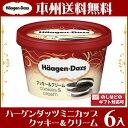 (本州送料無料) ハーゲンダッツ ミニカップクッキー&クリーム 6入(冷凍)