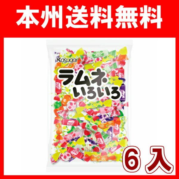 (本州送料無料) 春日井 1kg ラムネいろい...の紹介画像2