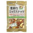 ショッピングナッツ (本州送料無料)稲葉ピーナツ 素煎りミックスナッツ (10×2)20入