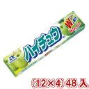 (本州送料無料) 森永 ハイチュウ グリーンアップル (12×4)48入 。