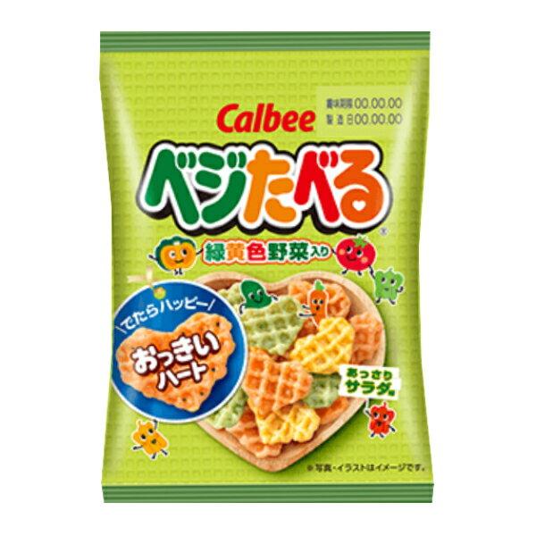 (本州一部送料無料) カルビー ベジたべる あっさりサラダ味 18g (24×2)48入