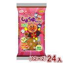 ショッピングアンパンマン (本州送料無料) 栗山米菓 アンパンマンのしょうゆせんべい (12×2)24入