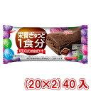 (本州送料無料) 江崎グリコ バランスオンminiケーキチョコブラウニー (20×2)40入。