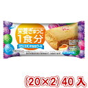 (本州送料無料) 江崎グリコ バランスオンminiケーキ ケーキチーズケーキ (20×2)40入。