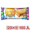 (本州送料無料) 江崎グリコ バランスオンminiケーキ ケーキチーズケーキ (20×5)100入。
