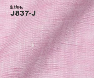 JATTS オーダージャケット生地番号J837-Jジャケット/麻100%・ピンク無地