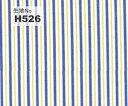 OLDBOY ビジネス オーダー ワイシャツ生地番号H526綿 100% ストライプ柄