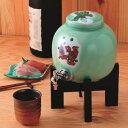 レビューを書いてバラの花束ゲット!詳しくはこちら伝統有田焼・セラミック焼酎サーバー[代引き手数料無料][送料無料]