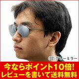 九色眼镜偏光夹式镜子 - 灰色Dikotto] [ディコット9色クリップオン偏光グラス【グレーミラー】[]]