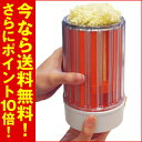 【送料無料】イージーバター バターフォーマー【代引き手数料無料】