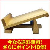【送料無料】手軽にストレッチ 木製足首のびーる[代引き手数料無料]