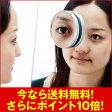 【ポイント10倍】プロ用12倍拡大ビューティーミラー[代引き手数料無料]