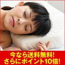 こりでお悩みの方に六角脳枕【代引き手数料無料】【送料無料】