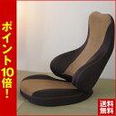 エクスジェル(R)・骨盤サポート座椅子「グランシェル」【代引き手数料無料】【送料無料】