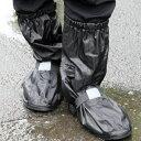 突然の雨から足元を守る!携帯シューズカバー【代引き手数料無料】