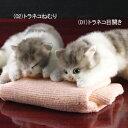 癒し猫/いやしネコ/ぬいぐるみ/トラネコ/ミケネコ/ペット/楽天ランキング1位本物そっくり癒しねこ[代引き手数料無料]