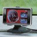 アンケートに答えると【送料無料】詳しくはこちらタッチパネル式GPSレーダー探知機[代引き手数料無料]【ポイント10倍】【10P20Feb09】