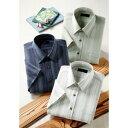 しじら織りレギュラーカラーシャツ3色組[代引き手数料無料]【ポイント10倍】
