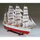 【ポイント10倍】美しき帆船・大型模型「日本丸」完全版【代引き手数料無料】【送料無料】【smtb-s】