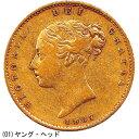 大英帝国ヴィクトリア女王 1/2ソブリン金貨【3種セット】【代引き手数料無料】【送料無料】