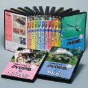 楽天夢みつけ隊 ONLINE SHOPPING自然なぜなに?野生昆虫DVD図鑑セット【お得な全14集】【代引き手数料無料】【送料無料】
