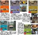 泉麻人 新・ロバスの旅DVDシリーズ【お得な5枚組】[代引き手数料無料]