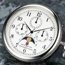シチズン時計製 ムーンフェイズ懐中時計【代引き手数料無料】【送料無料】