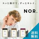 【楽天スーパーセール対象!!10%OFF×ポイント5倍×送料無料!!】NOR.(ノール) AIRFITLI