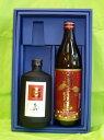 [数量限定]赤霧島&赤吉助セットお一人様1セットでお願いします。霧島酒造 赤霧島 &吉助(赤)25°赤芋焼酎セット