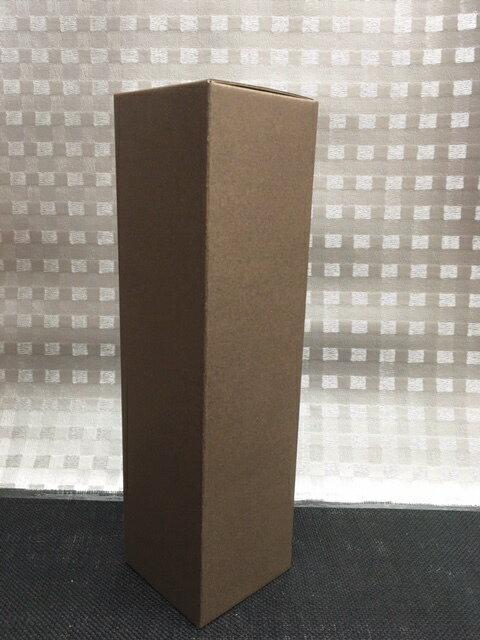 贈答品用 900ml瓶 1本入り箱