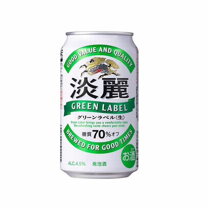 キリン 淡麗グリーンラベル【350ml缶】 24本入  ※写真は350mlと500mlです。