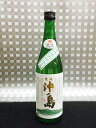 ショッピング契約 清酒 本醸造「沖の島」 720ml【沖の島 世界遺産に登録】