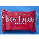 【人形 ドールハウス フィギュア作製に】高級石粉粘土 ニューファンド 350g