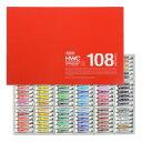 ホルベイン 透明水彩絵具 全色セット 2号チューブ (108色セット)