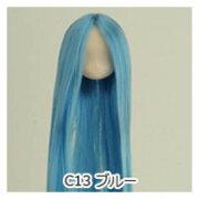 オビツボディ 【オビツ製作所】オビツドール 植毛ヘッド 11-01 ホワイティ ブルー人形の頭 ウィッグ 髪の毛付き