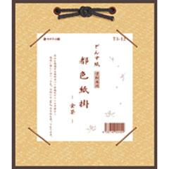 【お買い物マラソン×ポイント5倍祭り! 1/24 20:00 〜
