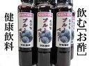 【セール】飲むお酢185ml/ブルーベリー丸絞り/無添加【飲む酢】【宇和養蜂】